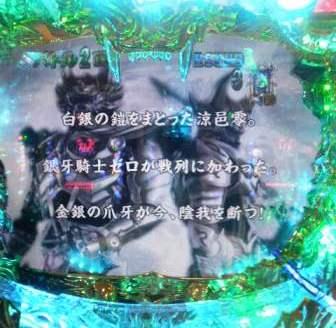2012062020410000.jpg