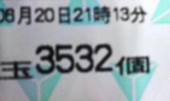 2012062021140000.jpg