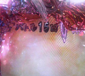 2012070522020000.jpg