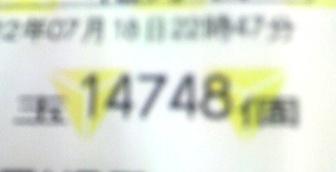 2012071822480000.jpg