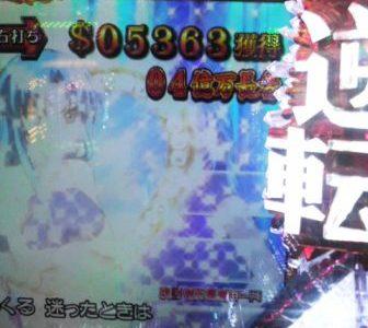 2012111622220000.jpg