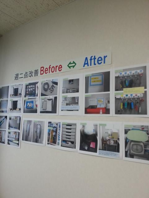 """週2""""before&after"""""""