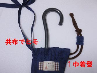 20121208-07.jpg