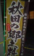 いづみ (1)