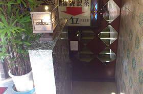 丘 (3)