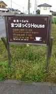 matubokkuriほうせ (1)