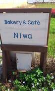 NIWA2 (2)