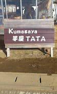 TATA (2)