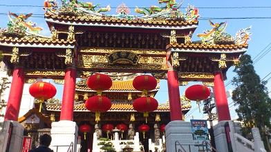 悟空茶荘 (1)