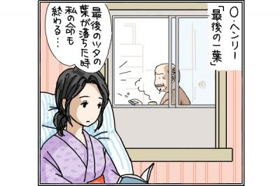 kaki_m_葉1_convert_20141015210142