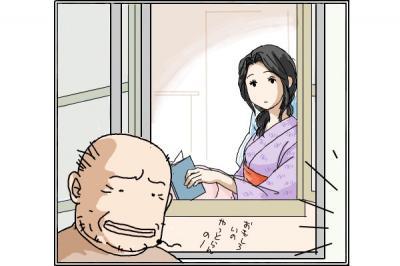 kaki_m_葉2_convert_20141015210202