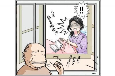 kaki_m_葉4_convert_20141015210238