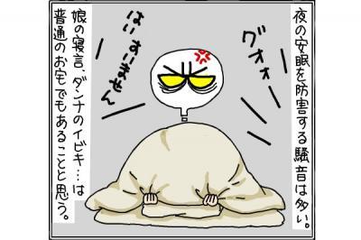 kaki_m_よふかし1_convert_20141021220810