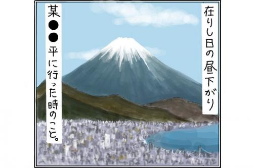 kaki_m_蝶1_convert_20141108201700