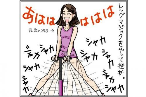 森泉_convert_20141120203241