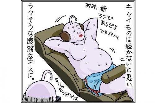 銀魂 ハタ皇子_convert_20141120203300
