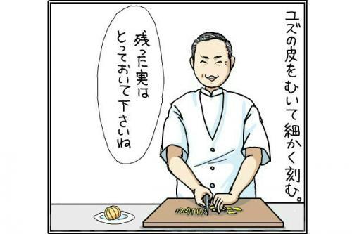 土井善晴_convert_20141208142851
