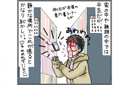 本屋_convert_20141218201903