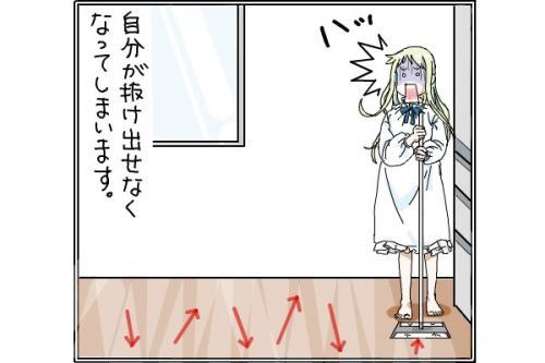 めんま2_convert_20141220214324