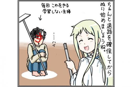 めんま3_convert_20141220214341
