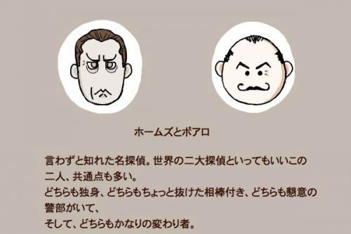 kaki_m_hp_convert_20141025214547.jpg