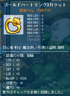 20130530001.png