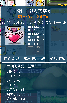 20130530003.png