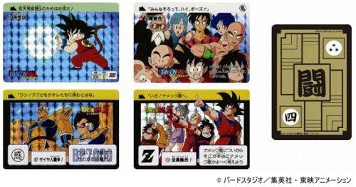 dbcard.jpg