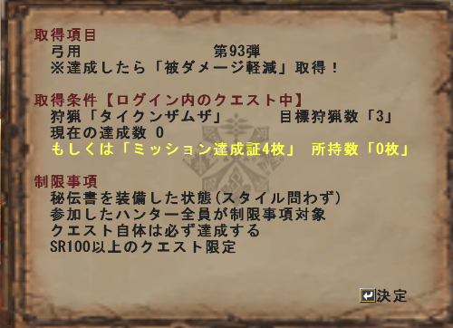 20120601001.png