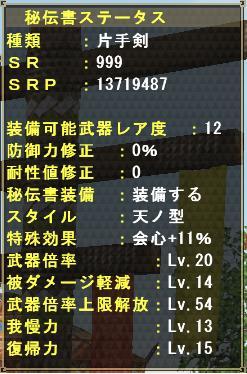 20120731002.jpg