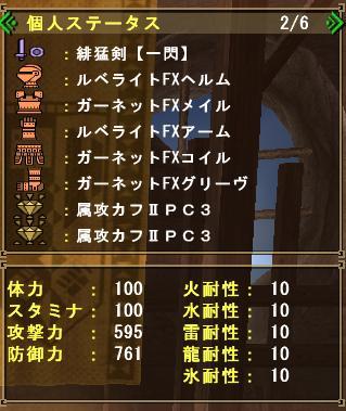 20120731008.jpg