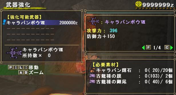 20121030002.jpg