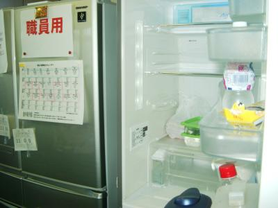 冷蔵庫掃除3