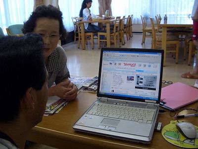 CIMG0019_20120820162503.jpg