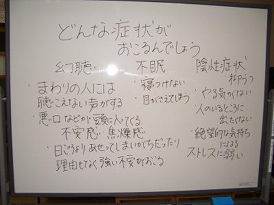 CIMG0546_20121220185535.jpg