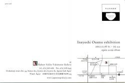 exhibition7-2[1]