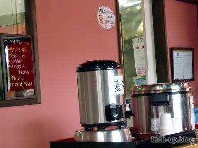 おぼろソフトクリーム&朝食、無料で豆乳なども
