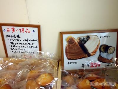 焼き菓子1