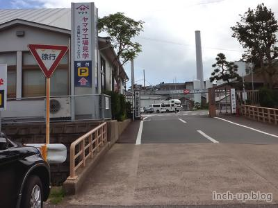 ヤマサ銚子工場入口