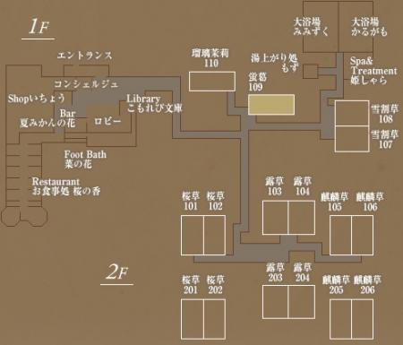 古稀庵02