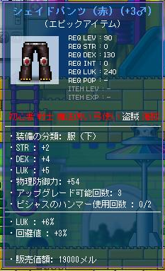 DB鎧下L6