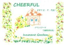 Innocent Garden  BOSS
