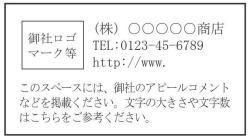 広告2枠(ブログ用).jpg