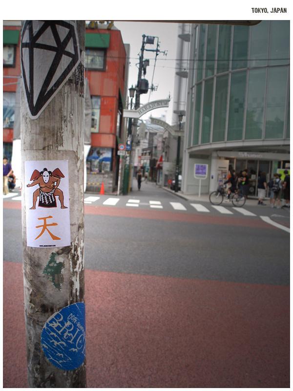 graffiti-sticker-pack