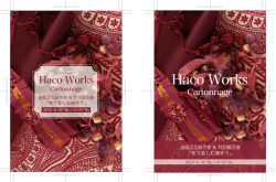 hacoworks