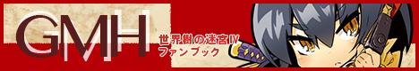 banner468_02.jpg