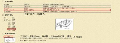 1021_20121022000845.jpg