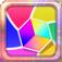 I-C (3D puzzle) - PETITDIGI