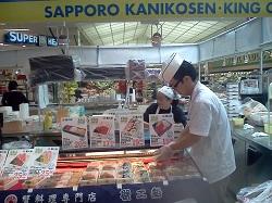 2 Hokkaido 5-a