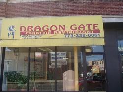 Dragon Gate 1
